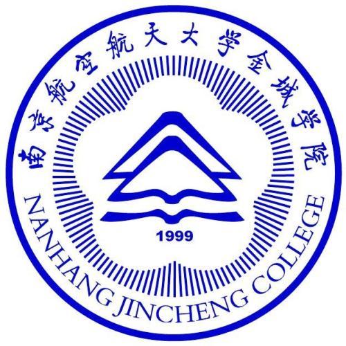 南京航空航天大学金城学院