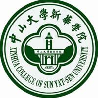 广州新华学院