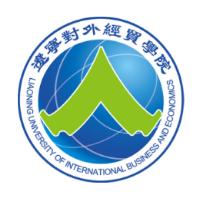 辽宁对外经贸学院