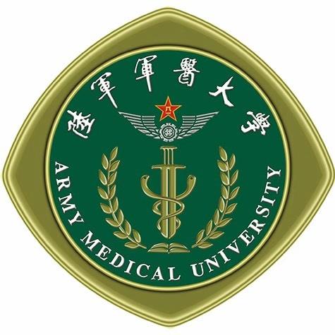 陆军军医大学