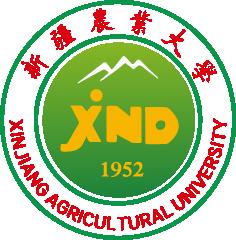 新疆农业大学